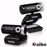 aibo 探索者 WebCam 500萬畫素 隨插即用視訊攝影機(CAM-08)