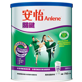 安怡Anlene關鍵高鈣奶粉750g