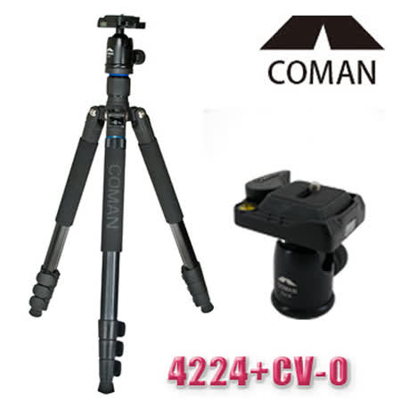 COMAN 漫遊者 4224四節鎂鋁腳架+CV-0雲台 (22mm)