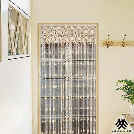 【M.B.H-香頌蘿拉】荷蘭紗開運線簾(粉桔)(90x145cm)