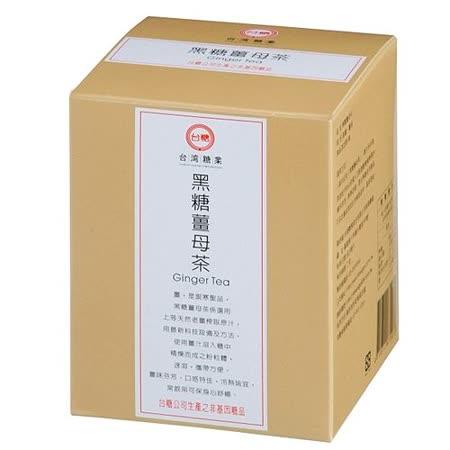 【台糖】黑糖薑母茶(20gX10包)x10盒