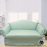 【M.B.H-卡麥多倫】DIY單人彈性便利套沙發罩(綠)