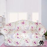 【M.B.H-浪漫花藝】DIY雙人便利套沙發罩