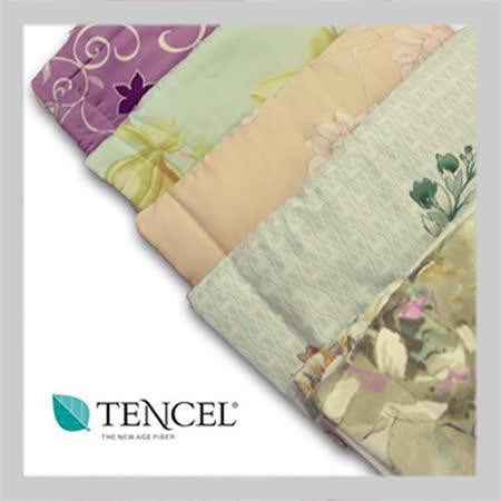 【名流精品寢具生活館】歐式壓框鋪棉枕頭套.100%天絲.超柔觸感.全程臺灣製造