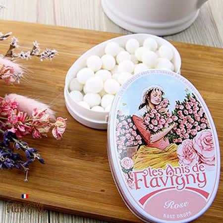【Flavigny】法國玫瑰花糖 50g
