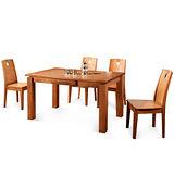 《幸福屋》妙莉4.5尺全實木餐桌椅組(一桌四椅)