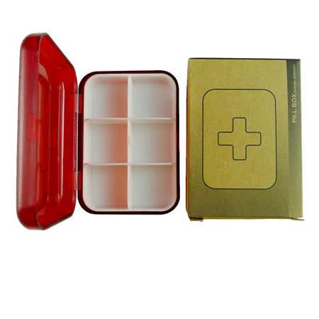 PUSH! 旅遊用品 便攜小藥丸盒 旅行藥盒