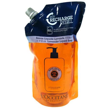 L'OCCITANE歐舒丹 乳油木薰衣草液式皂補充包(500ml) 專櫃正品