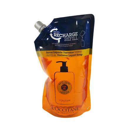 L'OCCITANE歐舒丹 乳油木馬鞭草液式皂補充包(500ml) 專櫃正品