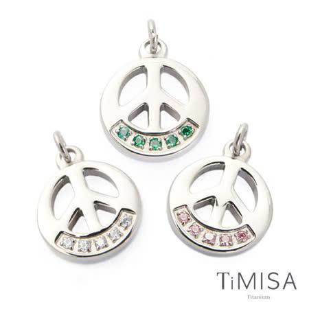 【TiMISA】和平風尚 純鈦墜飾(3色可選)