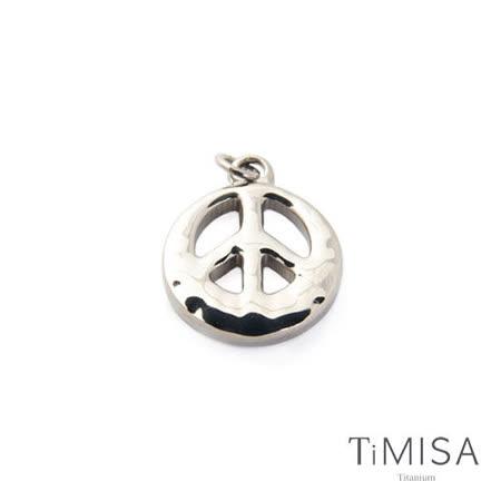 【TiMISA】和平風尚 純鈦墜飾(原色)