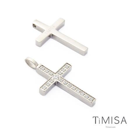 【TiMISA】閃耀十字 純鈦墜飾