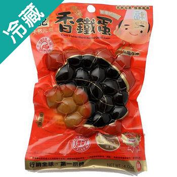 福記香鐵蛋辣味鵪鶉蛋24粒