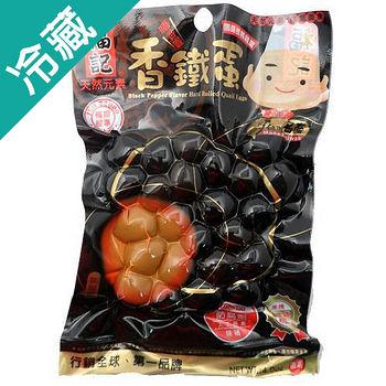 福記香鐵蛋黑胡椒鵪鶉蛋24粒