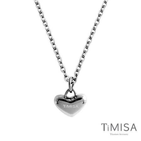 【TiMISA】鈦真心 純鈦項鍊(E) 雙色可選