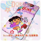 Dora朵拉【森林玩伴篇】舖棉冬夏兩用兒童睡袋(粉)