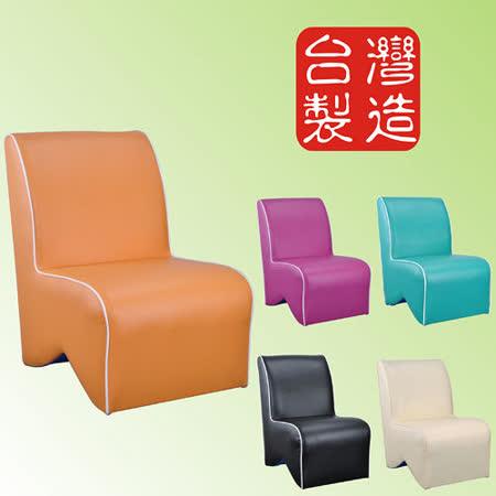 多彩L型沙發椅/凳(5色)