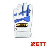 【ZETT】高擊綿羊皮打擊手套 BBGT-343 白藍(單只)