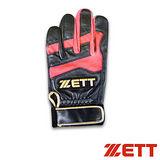 【ZETT】高擊綿羊皮打擊手套 BBGT-343 黑紅(單只)