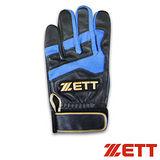 【ZETT】高擊綿羊皮打擊手套 BBGT-343 黑藍(單只)