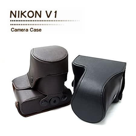 手工皮套 For NIKON V1 變焦鏡 (兩件式)