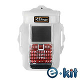 e-kit逸奇 SJ-P007_智慧型手機專用3米透明防水袋(含臂掛)