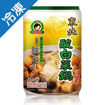 蕾媽媽東北酸菜白肉鍋1000g