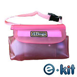 e-kit逸奇 SJ-P051_霹靂腰包隨身物品3米粉色防水袋