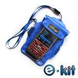e-kit逸奇 SJ-P062_智慧型手機專用3米藍色防水袋(含臂掛)