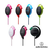 鐵三角 ATH-EQ500 輕量薄型軟質耳掛式耳機【附捲線器】