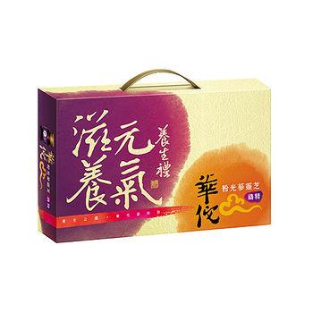 華佗粉光蔘靈芝雞精禮盒70g*9瓶