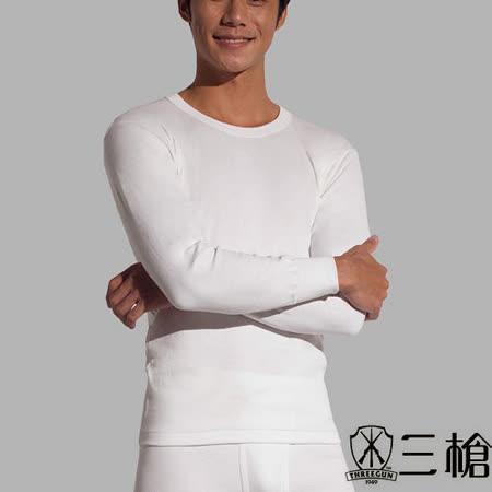 【三槍牌】精典時尚型男無螢光雙層純棉圓領長袖衛生衣~2件組