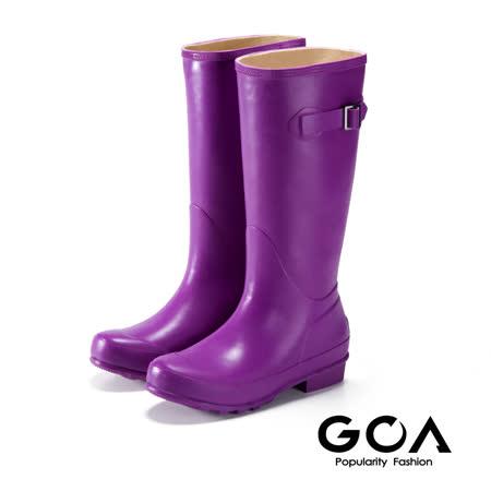 GOA 七彩摩登長筒雨靴-奢華紫