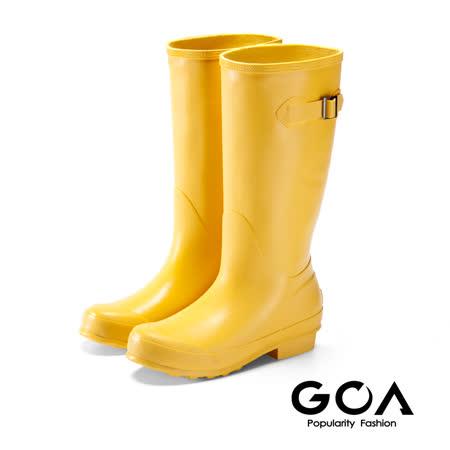 GOA 七彩摩登長筒雨靴-甜美黃