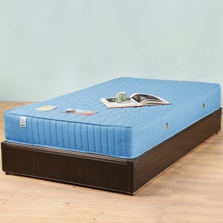 《Homelike》麗緻3.5尺單人床台+獨立筒床墊(四色可選)