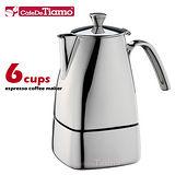 CafeDeTiamo 505 方型速拆 不鏽鋼摩卡壺-6杯份  HA2288
