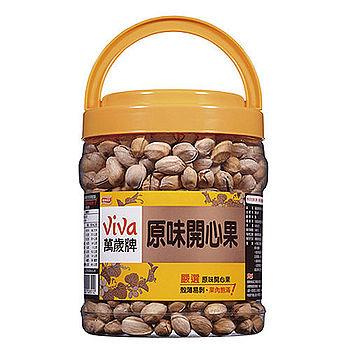 萬歲牌原味開心果罐420g