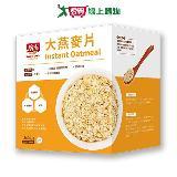 廣吉大燕麥片-原味2400g