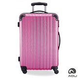 AOU微笑旅行-24吋輕量硬殼旅行箱 ABS防刮鑽石紋 90-005B粉桃