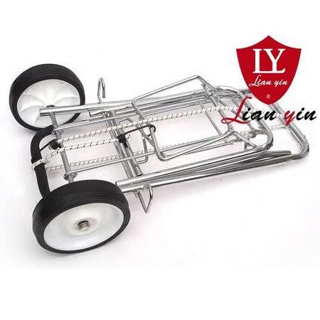 106行李托運架/登機箱手推車/折疊式購物車/行李車/小型購物載重車