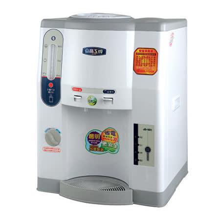 『JINKON』☆ 晶工牌 7公升全開水溫熱開飲機 JD-1011