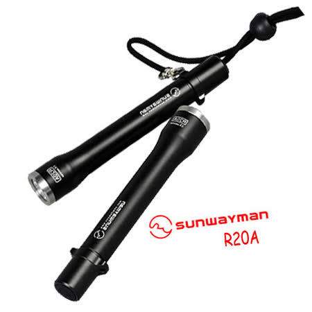 【sunwayman】 R20A 180流明 休閒手電筒