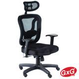 吉加吉 高背電腦椅 TW-005黑色 3D立體(大顆) 坐墊/辦公椅 升降收納扶手 適用主管 電腦椅 GXG Furniture