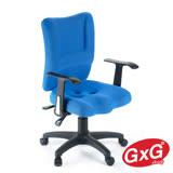 吉加吉 短背泡棉工學椅 TW-007 三色可選 3D立體(小顆)坐墊 電腦辦公椅 可後躺固定 台灣製造 GXG Furniture