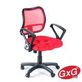 吉加吉 短背透氣電腦椅 TW-008 紅色 3D立體(小顆)坐墊 辦公椅 台灣製造 GXG Furniture