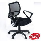 吉加吉 短背透氣電腦椅 TW-008 黑色 3D立體(小顆)坐墊 辦公椅 台灣製造 GXG Furniture