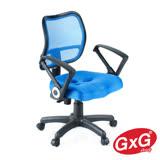 吉加吉 短背透氣電腦椅 TW-008 三色可選 3D立體(小顆)坐墊 辦公椅 台灣製造 GXG Furniture
