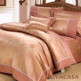 HOYACASA 玫瑰花漾雙人八件式絲棉緹花床罩組