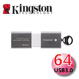 Kingston 金士頓 64GB DataTraveler Ultimate 3.0 G3 USB3.0 隨身碟