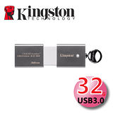 Kingston 金士頓 32GB DataTraveler Ultimate 3.0 G3 USB3.0 隨身碟